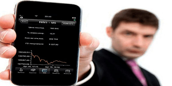 Aplikasi seluler XM Indonesia
